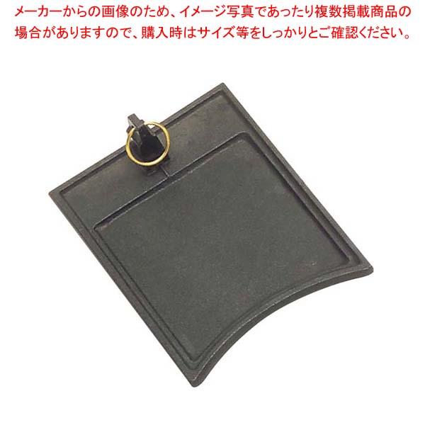 【まとめ買い10個セット品】 アルミ くわ型 陶板焼 小 メイチョー