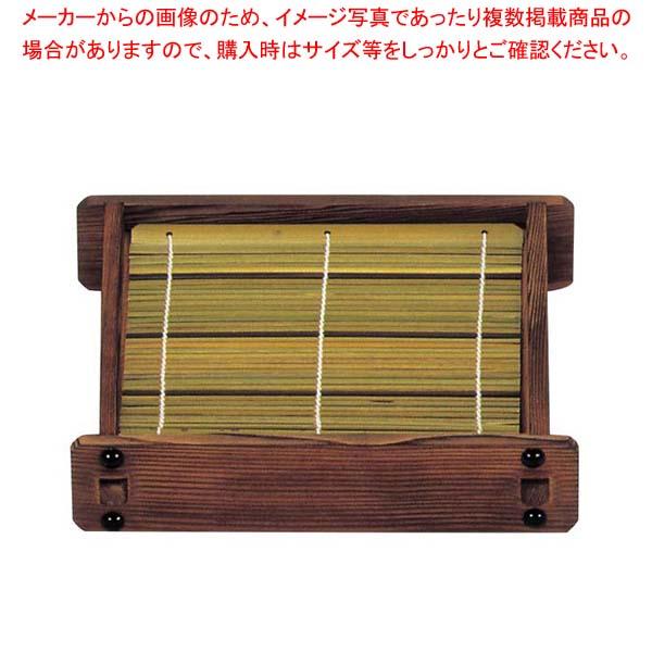 【まとめ買い10個セット品】 ねずこ 長井ゲタざる N-304 220×210×H50 メイチョー