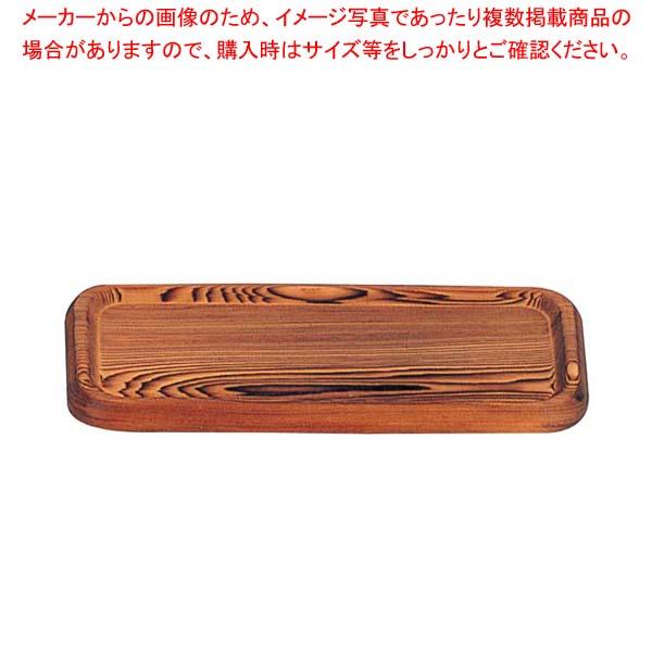 【まとめ買い10個セット品】 ねずこ 長角皿 N-213 中 メイチョー