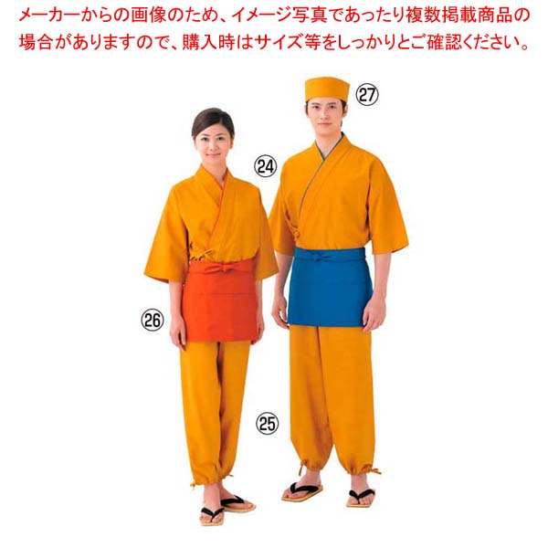 【まとめ買い10個セット品】 和帽子 JW4628-5 黄 LL メイチョー