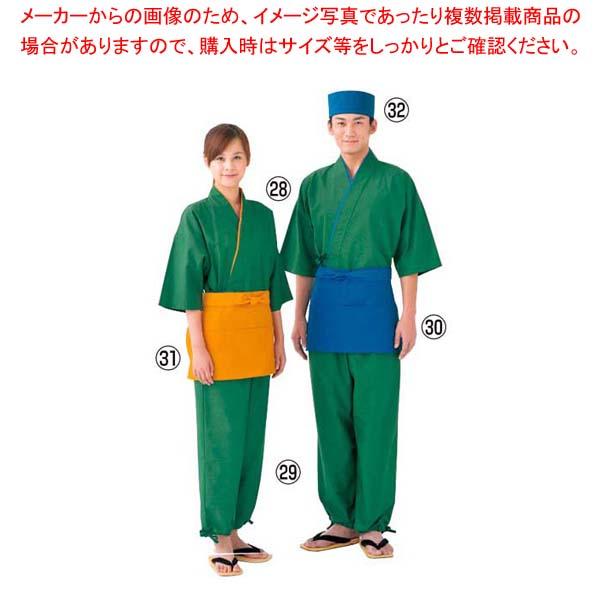 【まとめ買い10個セット品】 作務衣(男女兼用)EC3126-4 緑 S メイチョー