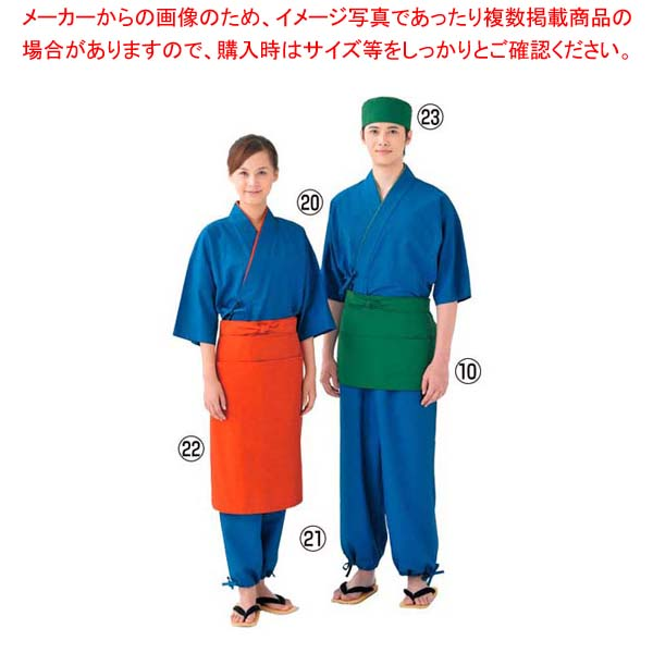 【まとめ買い10個セット品】 作務衣パンツ(男女兼用)EL3379-1 青 M メイチョー