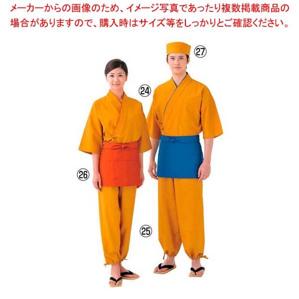 【まとめ買い10個セット品】 作務衣(男女兼用)EC3126-5 黄 L メイチョー