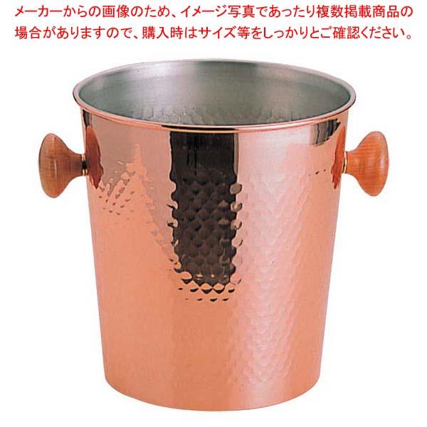 銅 シャンパンワインクーラー S-5381【 ワイン・バー用品 】 【メイチョー】