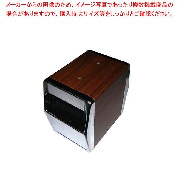トラエックス ナフキンディスペンサー 6509-12【 卓上小物 】 【メイチョー】