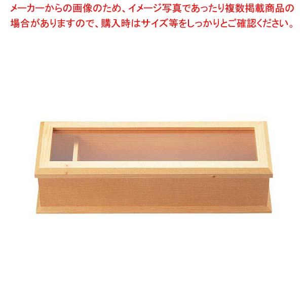【まとめ買い10個セット品】 木製 はし箱(楊枝入付)W-604 メイチョー