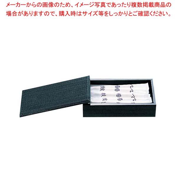 【まとめ買い10個セット品】 木製 ようじ入れ SM-610 メイチョー