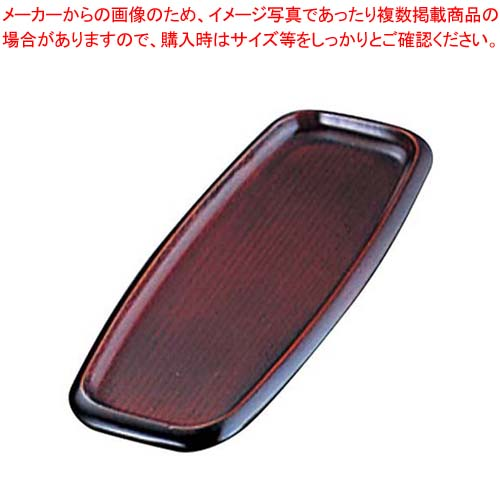 【まとめ買い10個セット品】木製 おしぼり入れ SB-706 ブラウン【 卓上小物 】 【メイチョー】