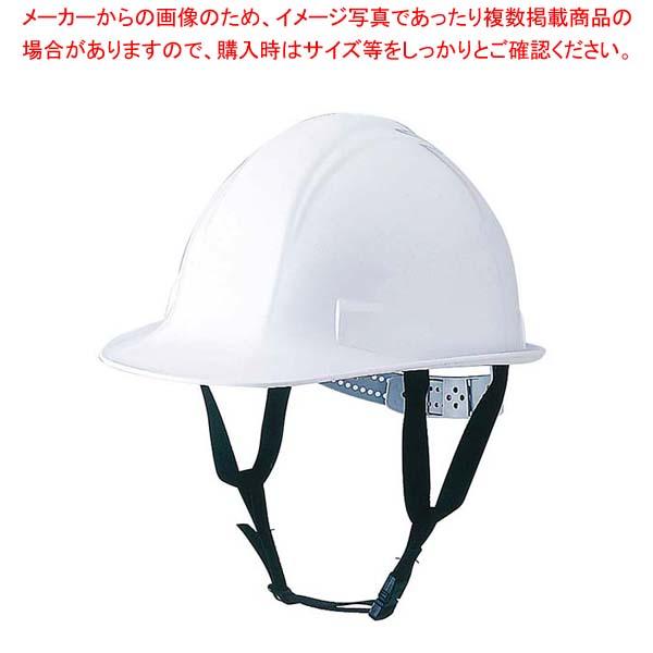 【まとめ買い10個セット品】 ヘルメット NO.170F ABS樹脂 メイチョー