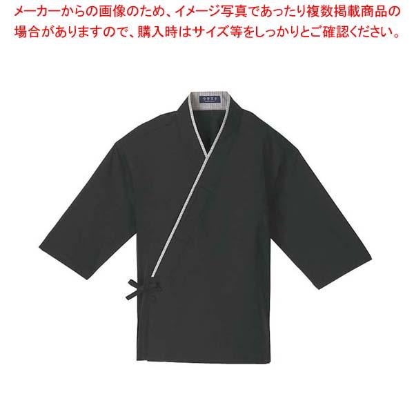 【まとめ買い10個セット品】 作務衣(男女兼用)KJ0060-7 黒 L メイチョー
