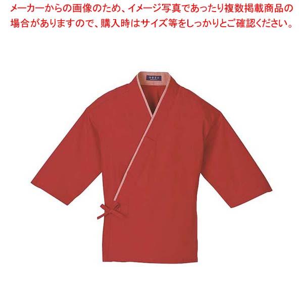 【まとめ買い10個セット品】 作務衣(男女兼用)KJ0060-3 朱色 M メイチョー