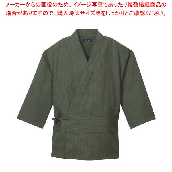 【まとめ買い10個セット品】 作務衣(男女兼用)KJ0020-4 緑 L メイチョー