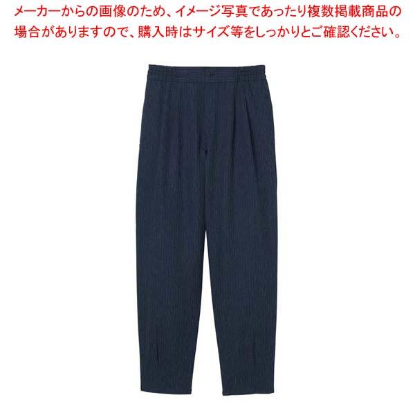 【まとめ買い10個セット品】 パンツ(男女兼用)KP0060-1 紺 LL メイチョー