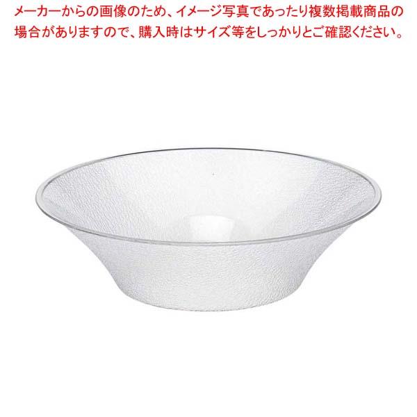 【まとめ買い10個セット品】 キャンブロ ベル型 サラダボール BSB18(176) メイチョー