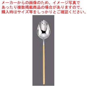 【まとめ買い10個セット品】 18-10 アバンギャルド メロンスプーン ゴールド メイチョー