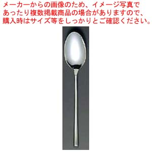 【まとめ買い10個セット品】 18-10 ティファニー デザートスプーン メイチョー