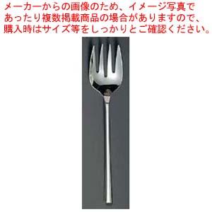 【まとめ買い10個セット品】 18-10 ティファニー サービスフォーク メイチョー
