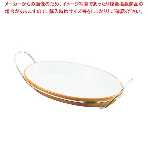 UK シェーンバルド用ホルダー 40cm用 sale 【20P05Dec15】 メイチョー