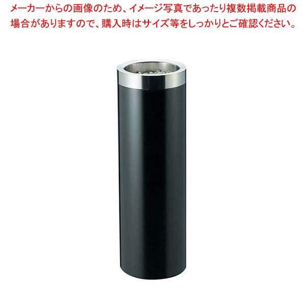 江部松商事 / EBM 丸 スモーキングスタンド ブラック MB-250S【 店舗備品・インテリア 】 【メイチョー】