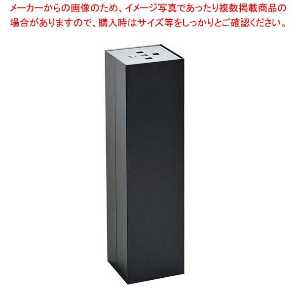 【まとめ買い10個セット品】 EBM 角スモーキングスタンド ブラック メイチョー
