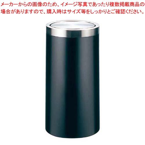 【まとめ買い10個セット品】EBM 丸 ダストボックス ブラック MB-250D【 店舗備品・インテリア 】 【メイチョー】