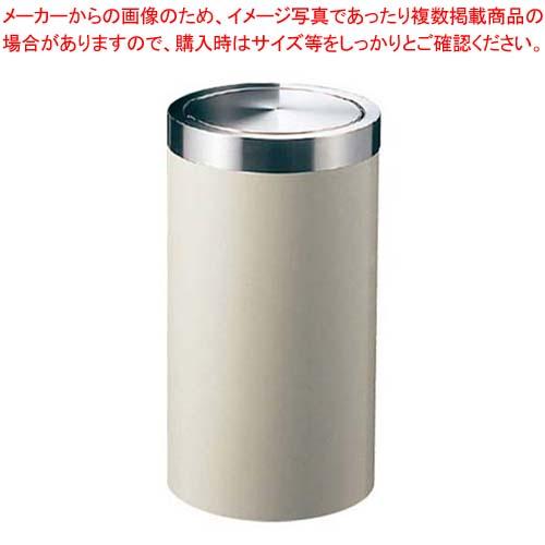 【まとめ買い10個セット品】EBM 丸 ダストボックス アイボリー MW-250D【 店舗備品・インテリア 】 【メイチョー】