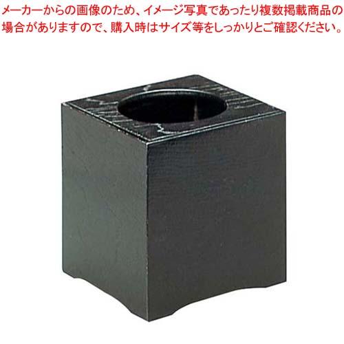 【まとめ買い10個セット品】 和風 屑入 ケヤキ黒 メイチョー
