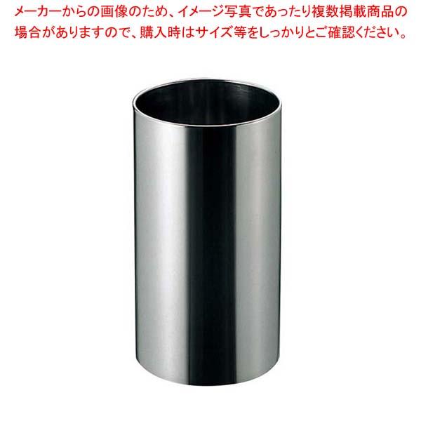 【まとめ買い10個セット品】 EBM 18-8 レインボックス(内カール)MC-200 sale 【20P05Dec15】 メイチョー