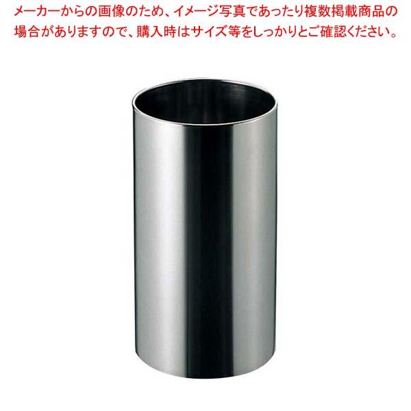 【まとめ買い10個セット品】 EBM 18-8 レインボックス(内カール)MC-250 sale 【20P05Dec15】 メイチョー