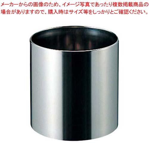 【まとめ買い10個セット品】EBM 18-8 プラントカバー(内カール)MC-450【 店舗備品・インテリア 】 【メイチョー】