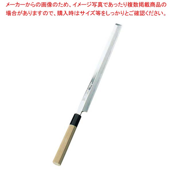 兼松作 鏡面仕上 蛸引庖丁 30cm sale 【20P05Dec15】 メイチョー