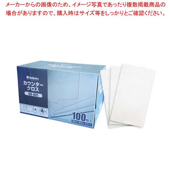 【まとめ買い10個セット品】 DK カウンタークロス(100枚入)白 CR-601 メイチョー