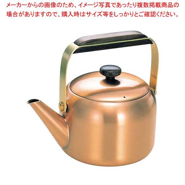 【まとめ買い10個セット品】 銅 ギャルソン ケットル GS-1606 1.7L メイチョー