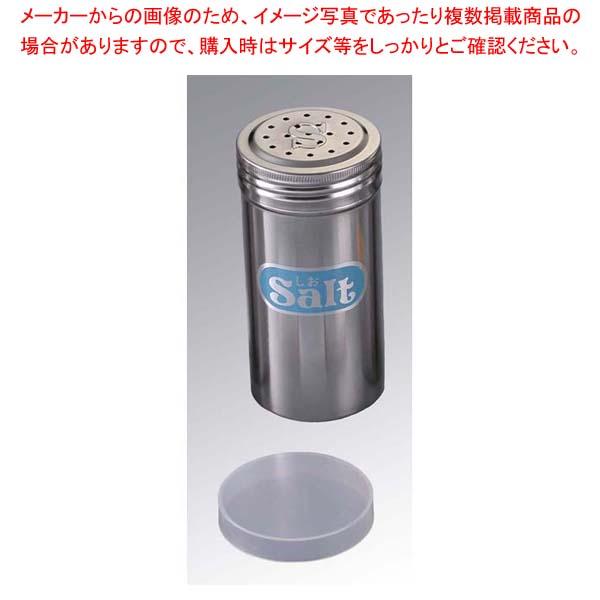 【まとめ買い10個セット品】 IK 18-8 ロング 調味缶 S缶 φ56×115 メイチョー
