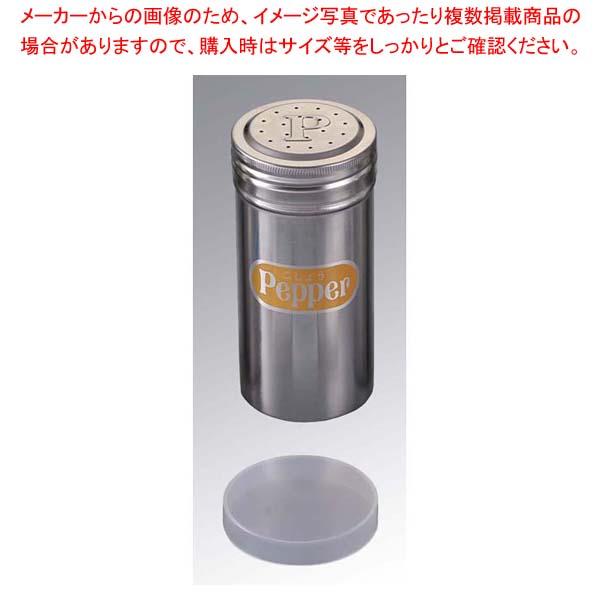 【まとめ買い10個セット品】 IK 18-8 ロング 調味缶 P缶 φ56×115 メイチョー