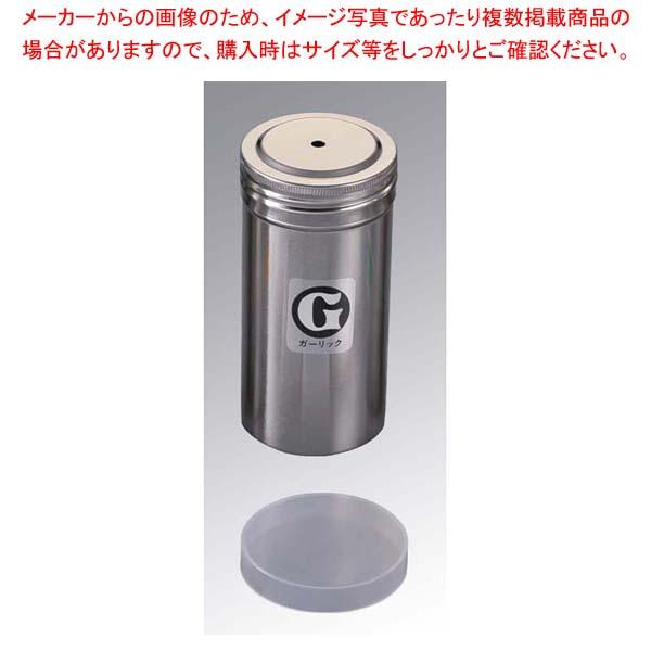 【まとめ買い10個セット品】 IK 18-8 ロング 調味缶 G缶 φ56×115 メイチョー