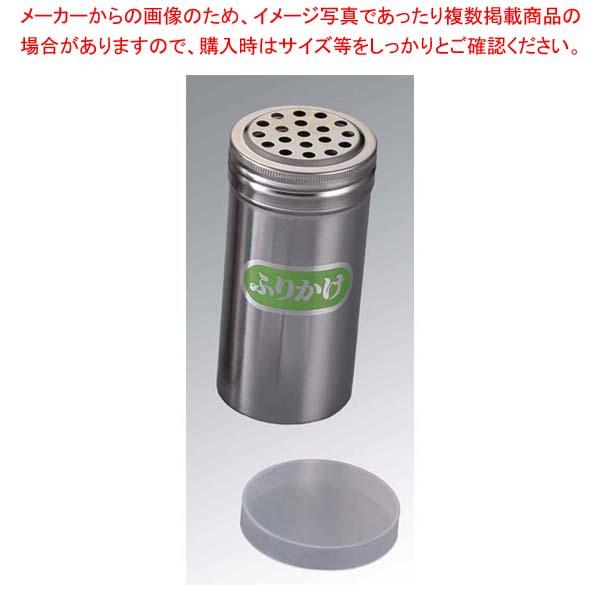 【まとめ買い10個セット品】IK 18-8 ロング 調味缶 F缶 φ56×115【 調味料入 】 【メイチョー】