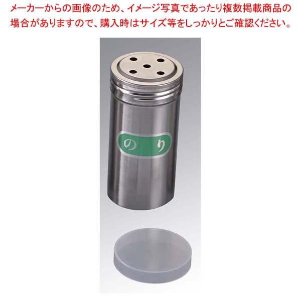 【まとめ買い10個セット品】 IK 18-8 ロング 調味缶 N缶 φ56×115 メイチョー