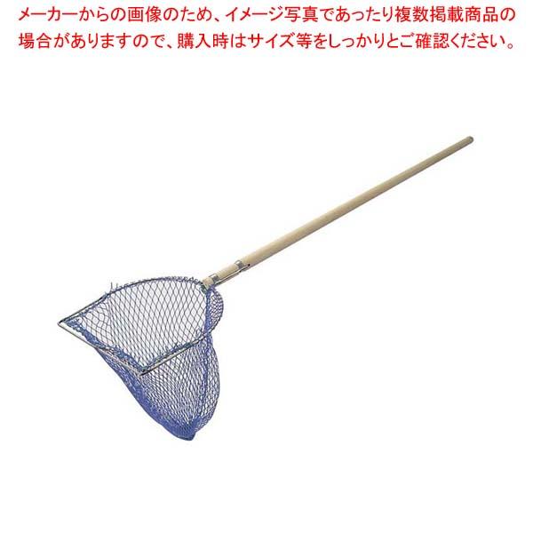 活魚用 玉網 長三角形 33cm【 ボール・洗い桶 】 【メイチョー】