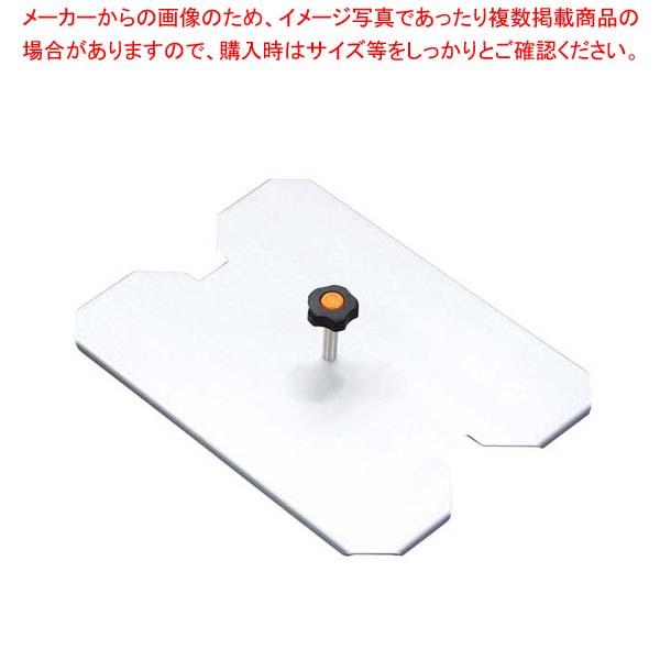 まんまる目玉焼リング6個焼用 カバー(大・小兼用)【 ポテトマッシャー・エッグカッター 】 【メイチョー】