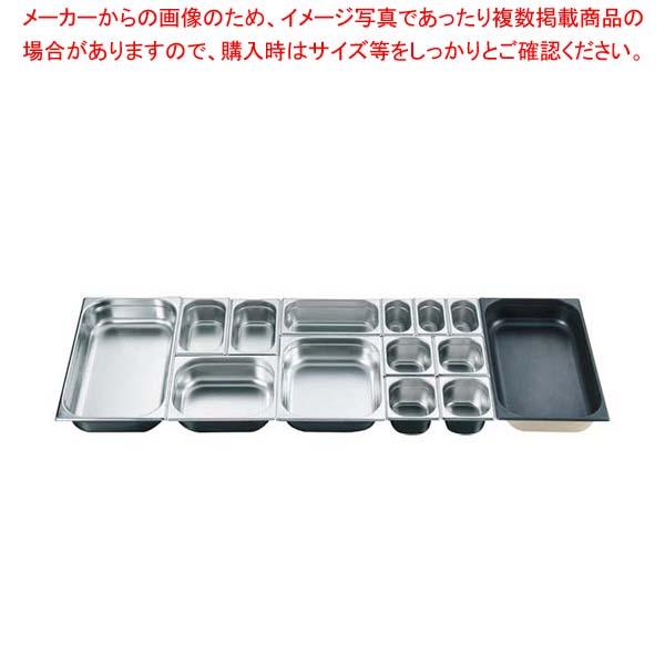【まとめ買い10個セット品】 プロシェフ 18-8 ガストロノームパン 2/1 65mm メイチョー