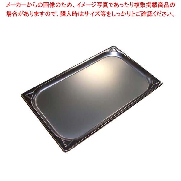 【まとめ買い10個セット品】 プロシェフ 18-8 GNパン補強重なり防止付 1/1 20mm メイチョー