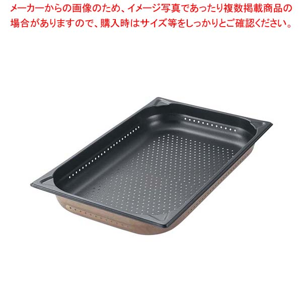 【まとめ買い10個セット品】 プロシェフ 18-8 ノンスティック穴明GNパン 1/1 40mm メイチョー
