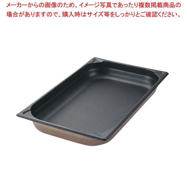プロシェフ 18-8 ノンスティックGNパン 1/1 150mm【 ホテルパン・ガストロノームパン 】 【メイチョー】
