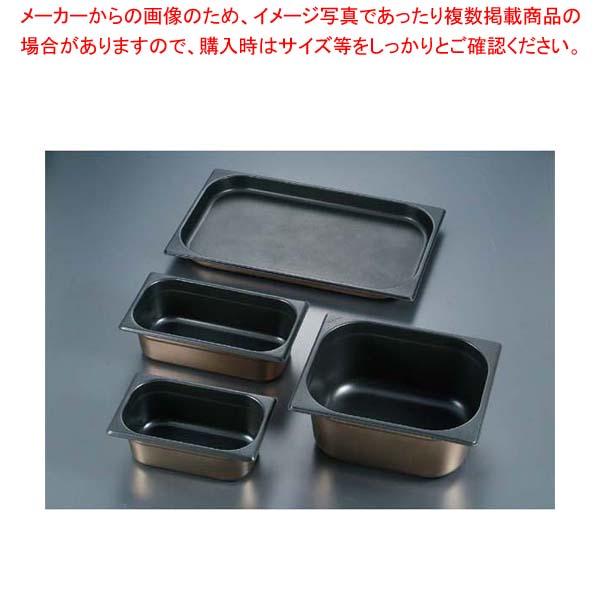 【まとめ買い10個セット品】 プロシェフ 18-8 ノンスティックGNパン 1/2 40mm メイチョー