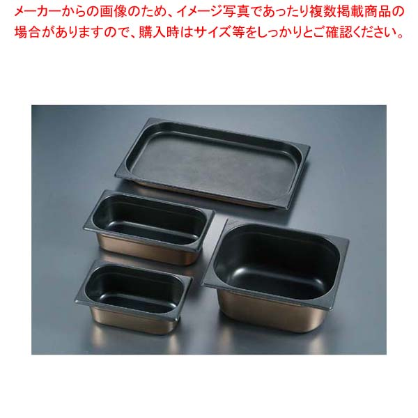 【まとめ買い10個セット品】 プロシェフ 18-8 ノンスティックGNパン 1/3 20mm メイチョー