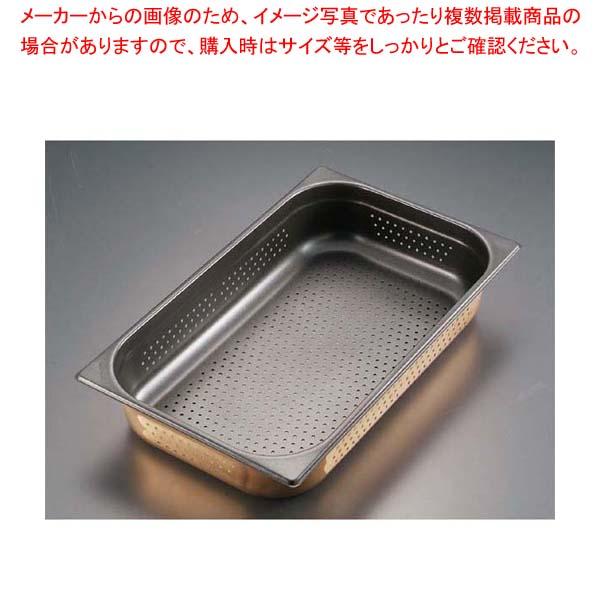 【まとめ買い10個セット品】 プロシェフ 18-8 ノンスティック穴明GNパン 1/2 65mm メイチョー