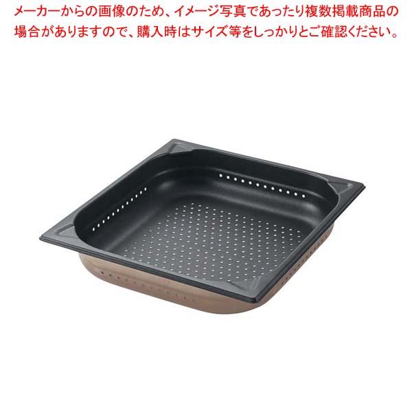 【まとめ買い10個セット品】 プロシェフ 18-8 ノンスティック穴明GNパン 2/3 40mm メイチョー