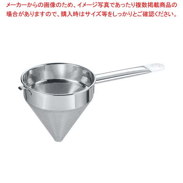 【まとめ買い10個セット品】 EBM ステンレス スープ漉 20cm メイチョー