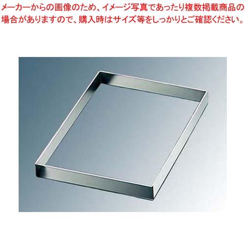 【まとめ買い10個セット品】 EBM 18-8 角型 浅型セルクルリング480×340×H35 メイチョー